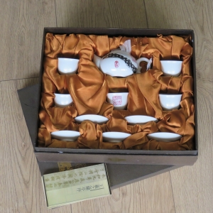 Chinese tea set for 5 in box