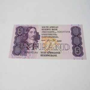 GPC de Kock 3rd issue banknote set - R5, R10  & R20 - uncirculated
