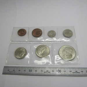 1967 South Africa Mint pack with English legend - Lot of 7 uncirculated coins
